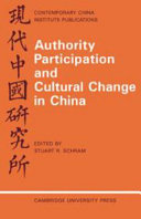 Authority Participation and Cultural Change in China