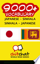 9000 Japanese Sinhala Sinhala Japanese Vocabulary PDF