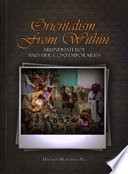 Orientalism from Within : Arundhati Roy and Her Contemporaries (Penerbit USM)