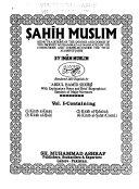 Ṣaḥiḥ Muslim