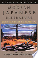 The Columbia Anthology Of Modern Japanese Literature