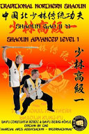Shaolin Advanced Level 1
