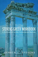 Stevens Greek Workbook Book PDF