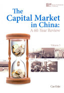 The Capital Market in China Book