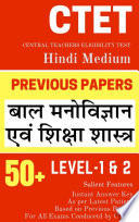 CTET Child Development & Pedagogy Previous Papers & Practice Sets for Level 1 & 2 (Hindi Medium)