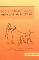 100 Hieroglyphs