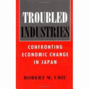 Troubled Industries