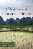 China s Harvest Fields