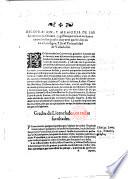 Recopilacion  y memoria de las ceremonias  ornato y gastos que se han de hazer en todos los grados mayores que se dieren en esta     Real Universidad de Valladolid Book PDF