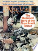 Aug 2, 1976
