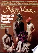 Mar 10, 1975