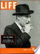 25 Մարտ 1940