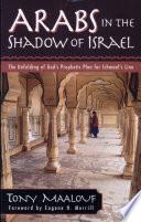 Arabs In The Shadow Of Israel