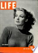 24 تموز (يوليو) 1939