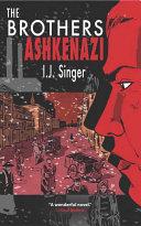The Brothers Ashkenazi [Pdf/ePub] eBook