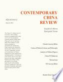 Contemporary China Review Quarterly Journal