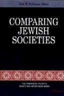 Comparing Jewish Societies