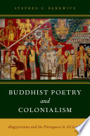 Buddhist Poetry and Colonialism