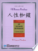 Of Human Bondage Pdf/ePub eBook