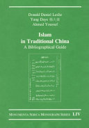 Islam In Traditional China