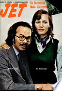 Mar 21, 1974