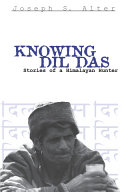 Knowing Dil Das