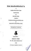 The Mahabharata of Krishna Dwaipayana Vyasa Translated Into English Prose  Bhishma parva  1891