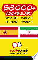 58000+ Spanish - Persian Persian - Spanish Vocabulary