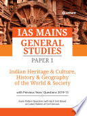 IAS Mains Paper 1 Indian Heritage   Culture History   Geography of the world   Society 2020 Book