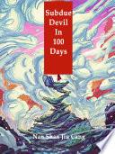 Subdue Devil In 100 Days
