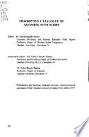 Descriptive Catalogue of Assamese Manuscript