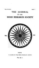 The Journal of the Bihar Research Society