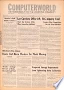 1977年6月13日