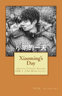 Xiaoming's Day