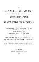 The Kayastha Ethnology