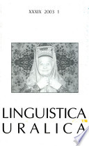 2003 - Vol. 39, No. 1