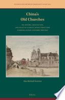 China's Old Churches