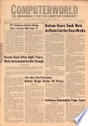 1976年8月30日