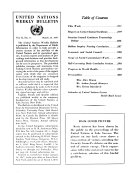 United Nations Bulletin