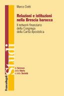 Relazioni e istituzioni nella Brescia barocca. Il network finanziario della Congrega della Carità Apostolica