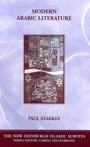 Modern Arabic Literature [Pdf/ePub] eBook