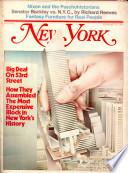 Feb 25, 1974