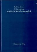 Historische semitische Sprachwissenschaft