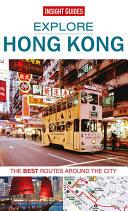 Insight Guides: Explore Hong Kong