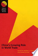 China s Growing Role in World Trade