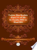 Tafsir Ibn Kathir Juz 11 Part 11  Book