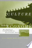 Culture and Economy