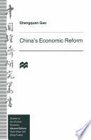 China S Economic Reform