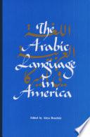 The Arabic Language in America