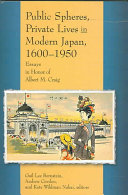 Public Spheres Private Lives In Modern Japan 1600 1950